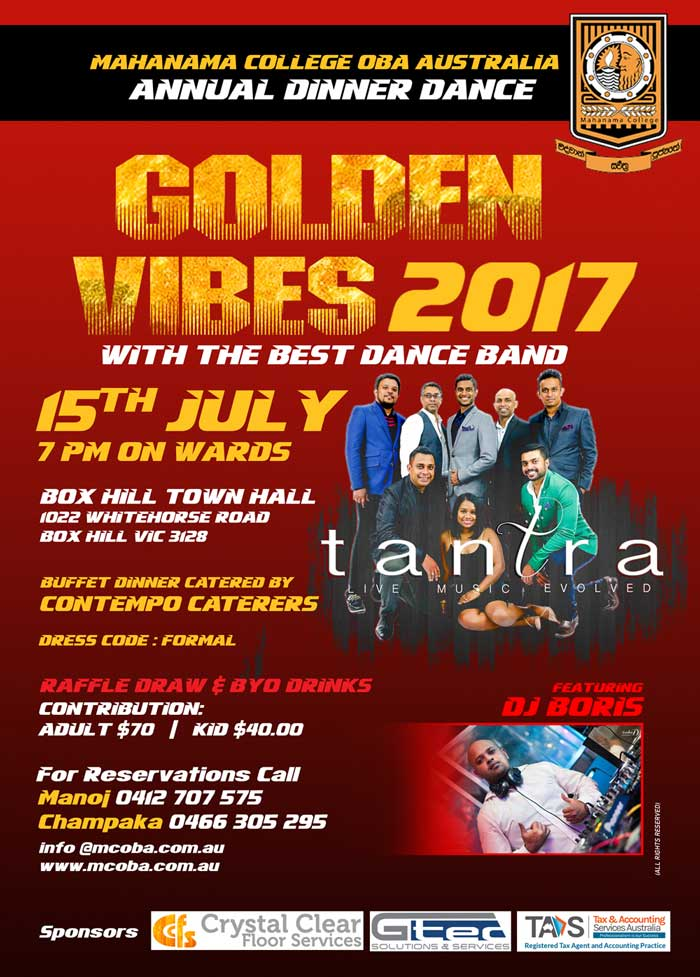 GOLDEN VIBES 2017 Poster web