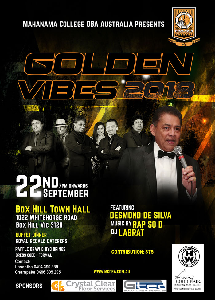 GOLDEN VIBES 2018 Poster web 700